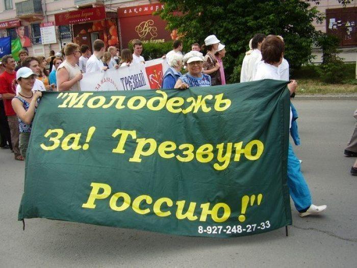Открытое обращение к Президенту РФ Владимиру Путину: Остановите геноцид!