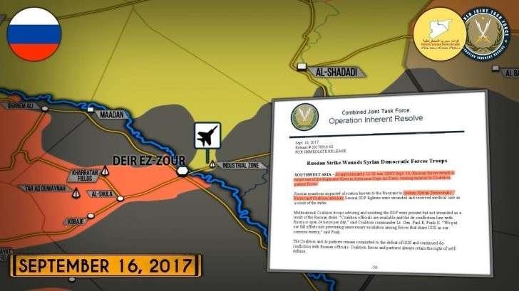 Сирия: ВКС России нанесли предупредительный удар по Курдам