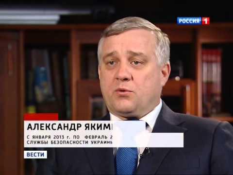 Кто ж таки заказал бойню на Майдане?
