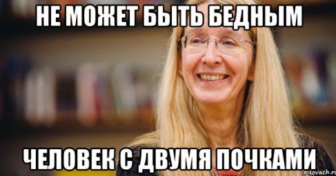 На Украине министерство смерти официально разрешило продавать украинцев на органы