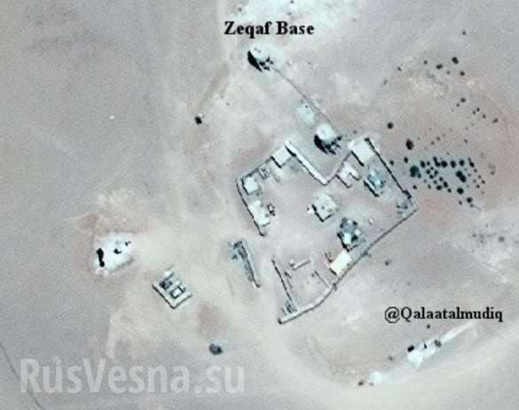 Сирия: советники США сами уничтожили опорную базу и бегут | Русская весна