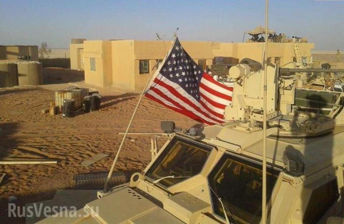 Сирия: советники США сами уничтожили опорную базу и бегут
