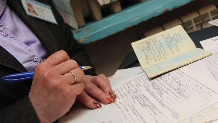 Кабмин России утвердил программу переселения соотечественников, живущих за рубежом