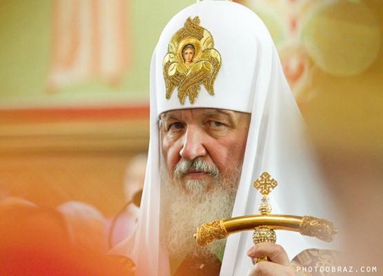 Всех кто воспротивиться «всей мудрости епископата» в лице главпопа Кирилла – на пенсию!