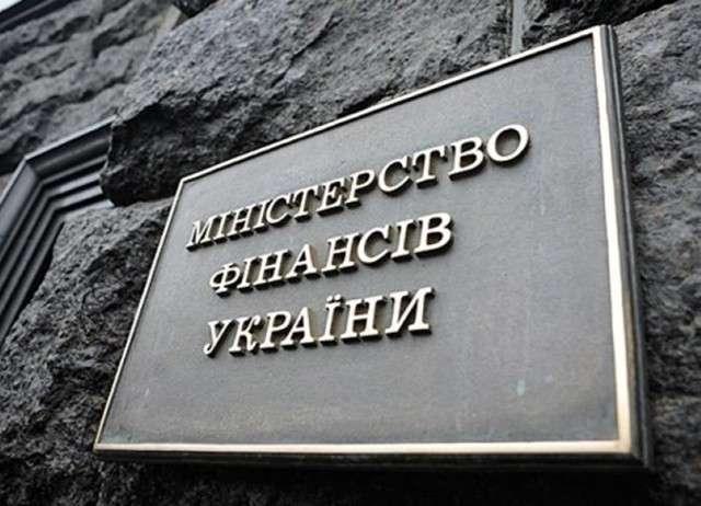 Украина выплатила России 1,16 млн фунтов стерлингов