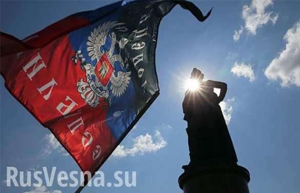 ВДонецке совершено покушение надепутата парламента  | Русская весна