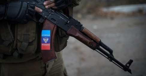 МГБЛНРзадержало агента-диверсанта украинской разведки