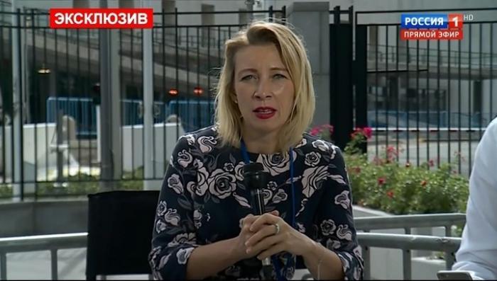 Мария Захарова рассказала о Лаврове, Трампе и Порошенко