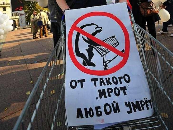 Архангельск: доброволец попробовал месяц прожить на МРОТ и выжил!
