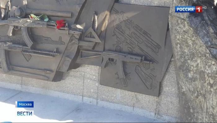 Оружие фашистов на русских памятниках. Что бывает, когда за работу берутся халтурщики