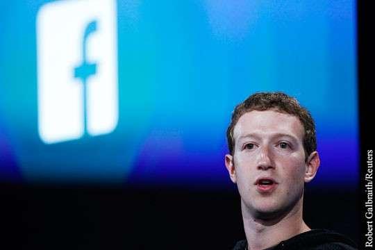 Еврей Цукерберг стал участником антироссийской кампании глобалистов