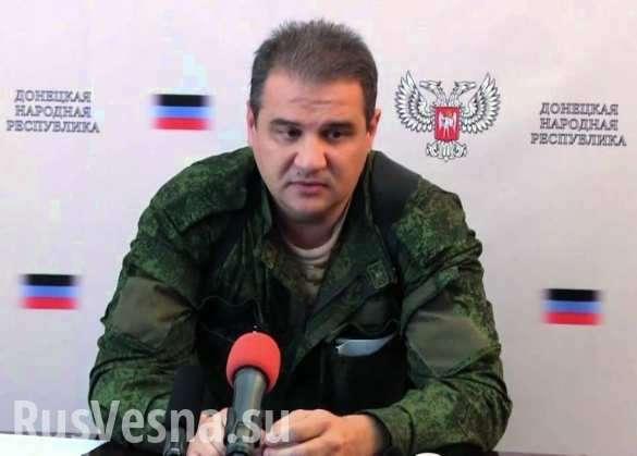 Теракт в Донецке: министр налогов и сборов ДНР не пострадал | Русская весна