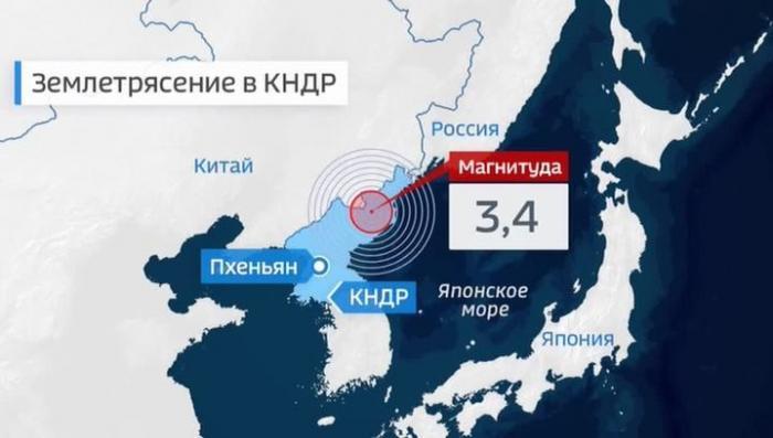 Новое ядерное испытание? В КНДР произошло землетрясение магнитудой 3,4