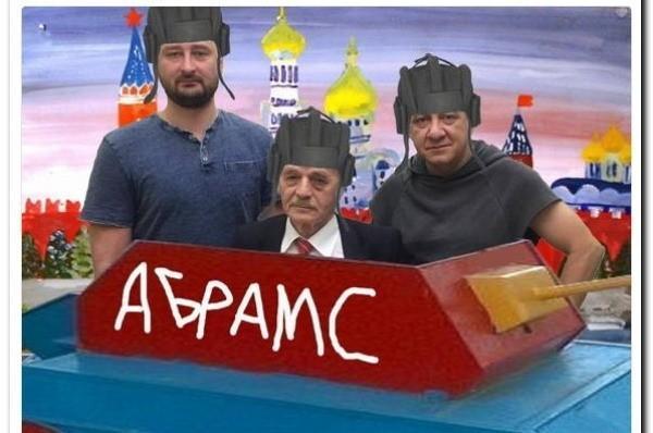 Юмор из сети: Абрамы собрались в поход на Москву