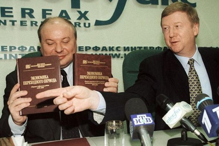 Жулики рассовали по оффшорам наследие СССР и теперь Россия – лидер по неравенству граждан