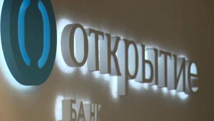 Банк «Открытие» докапитализировали за счёт личных средств топ-менеджеров