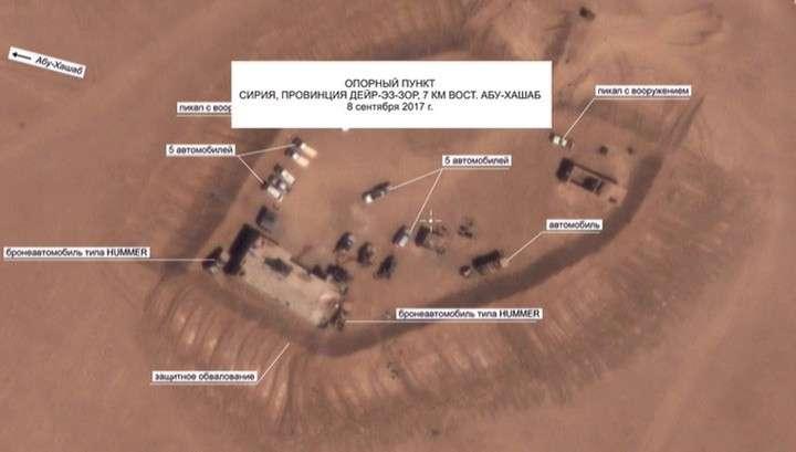 Россия предоставила фотодоказательства сотрудничества американцев с террористами ИГИЛ