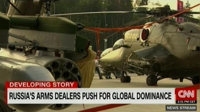 CNN: Путин своим образом жизни ведёт российских оружейников к «мировому господству»