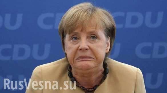 Это катастрофа! — Меркель орезультатах выборов вГермании | Русская весна