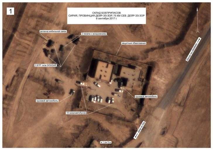 Сирия: спецназ США и наёмники из ИГИЛ воюют спина к спине. Доказательства
