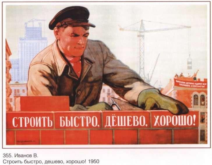 Рыночные механизмы сталинской экономики. Кабмину России на заметку
