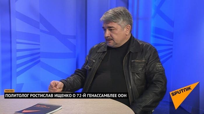 Политолог Ростислав Ищенко прокомментировал итоги 72-й Генассамблее ООН