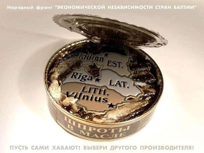 Россия отключает Прибалтику: шпроты совершают самоубийство