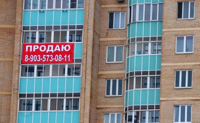 Продажа квартиры: можноли уменьшить налог?