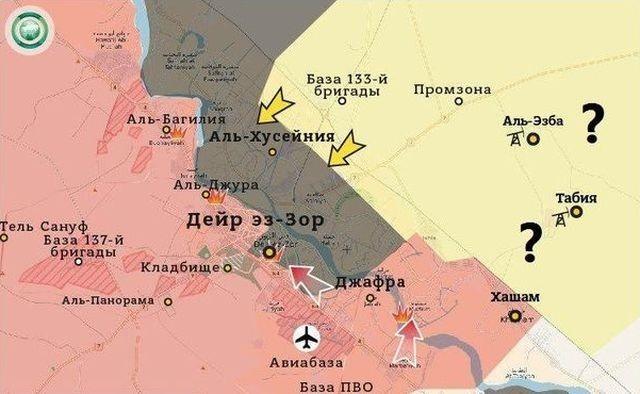 Дейр эз Зор: как США, ИГИЛ и курды пытаются отнять у народа Сирии нефть