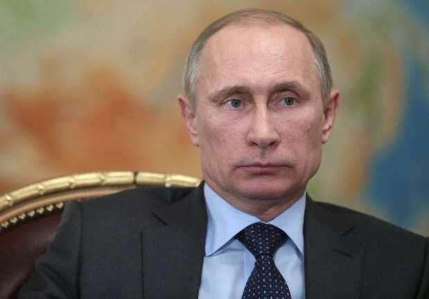 'Путин