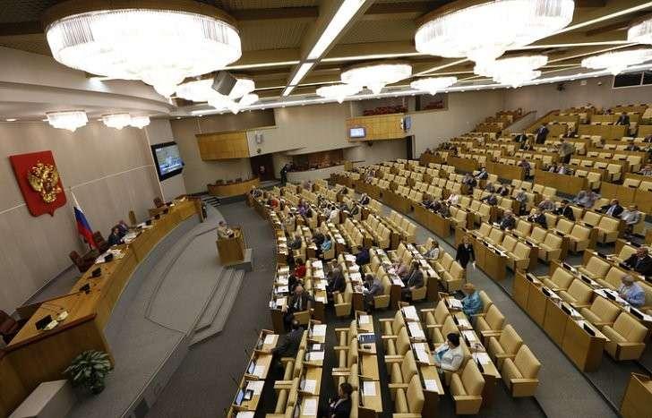 Госдума: реформа образования на Украине – это этноцид русского народа