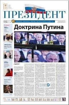 РПЦ и Гогенцоллеры наносит Николаем II второй удар по России