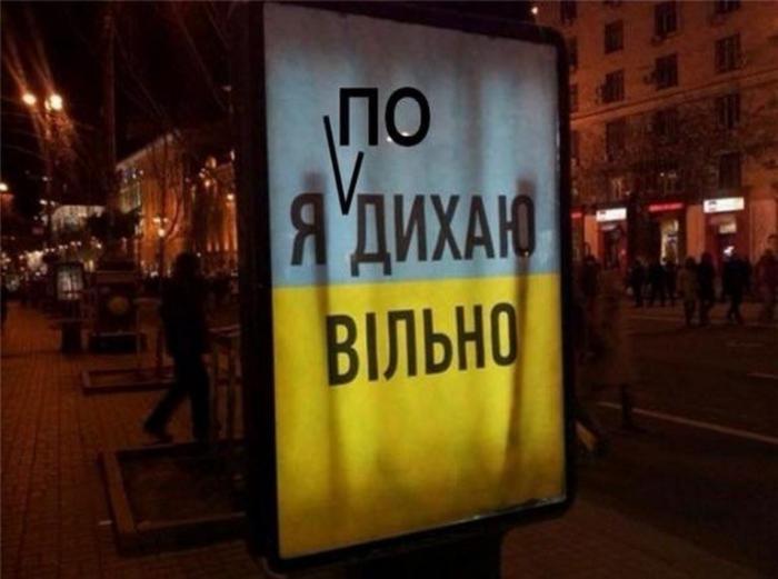 Киев, оранжевая революция. Четыре года спустя: впечатления от общения с жителями города
