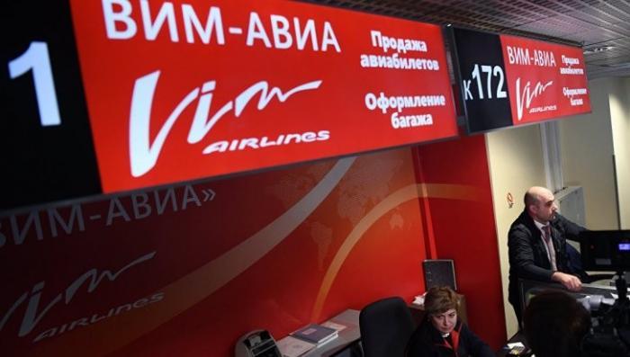 Гендиректор и главный бухгалтер «ВИМ-Авиа» задержаны