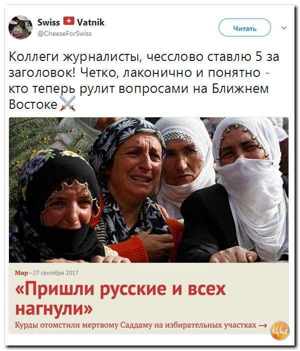 Юмор помогает нам пережить смуту: свадьба в Калиновке. Пожарные приехать не успели