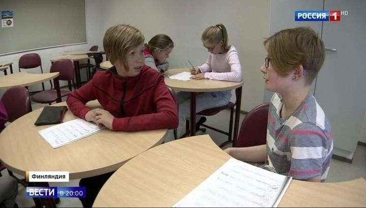 В Финляндии предпочитают русский язык второму государственному