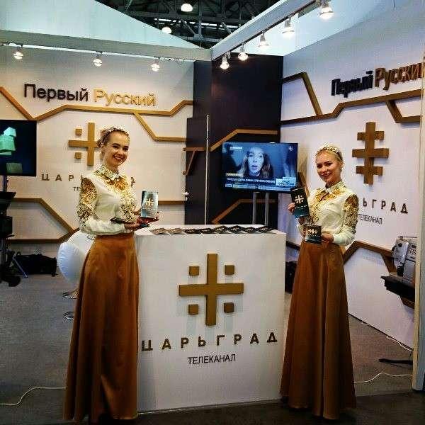 Соратники сектанты царепоклонницы Натальи Поклонской