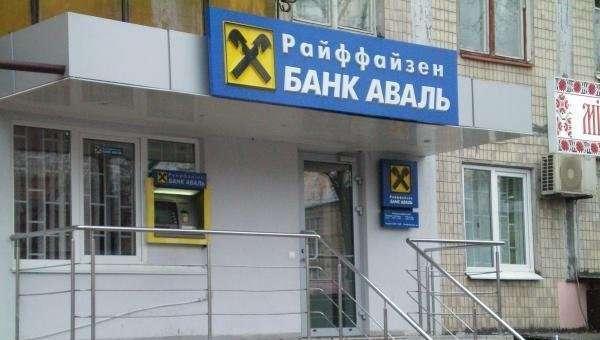 В Киеве банки прекращают продажу долларов