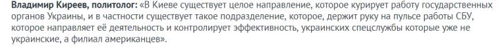 Что стоит за планами ЦРУ: «набираем русскоязычных сотрудников»?!