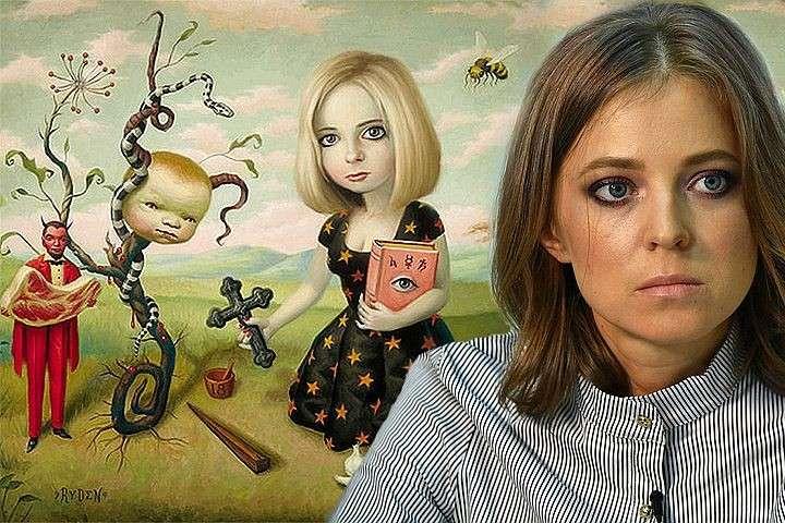 Наталья Поклонская «Истребительница»: удивительное мистическое совпадение