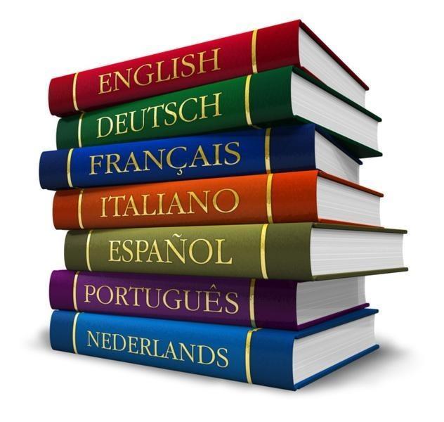 Зачем нам придумали английский, греческий, французский и латынь?