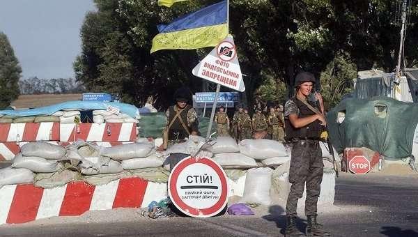 «Вторжение России» – это провокация украинской Хунты