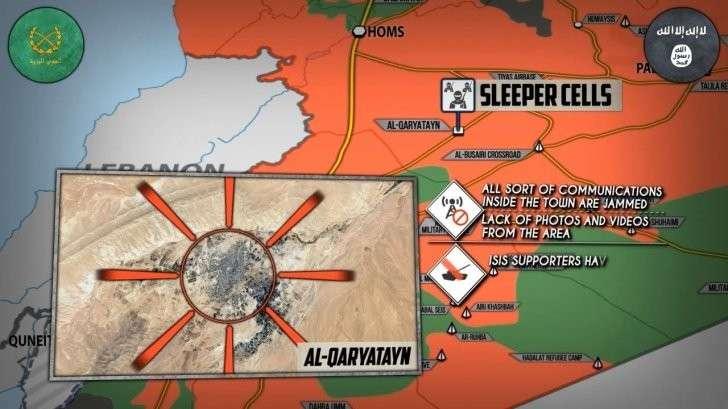 Сирия: трасса на Дейр-эз-Зор перерезана! Захват ИГИЛом города Карьятейн