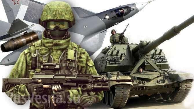 Сухопутные войска России выходят на новый уровень
