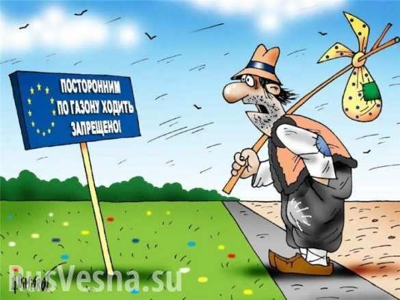 «Безвизовых» украинцев сутки продержали втюрьме Брюсселя ивыслали домой | Русская весна