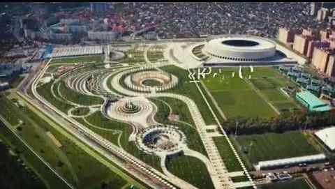 В Краснодаре у стадиона ФК «Краснодар» создан уникальный парк