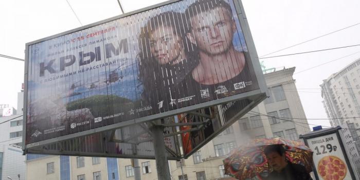 Петербург: политкорректный фильм Крым проваливается в прокате