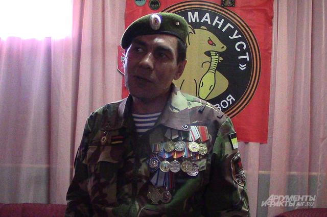 ДНР: как казак из России стал разведчиком с 256 выходами в тыл врага
