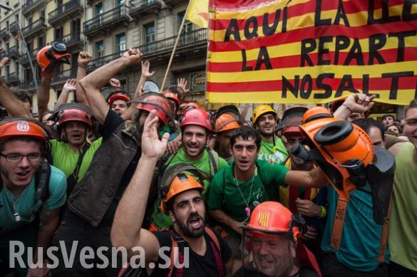 Каталония: модные сепаратисты бегут в сторону Нового Мирового Порядка | Русская весна