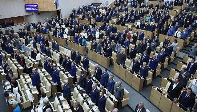 Религиозный шабаш в Государственной Думе России